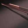 Melee - Penance Sword