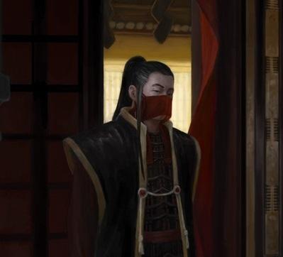 Bayushi Akiren