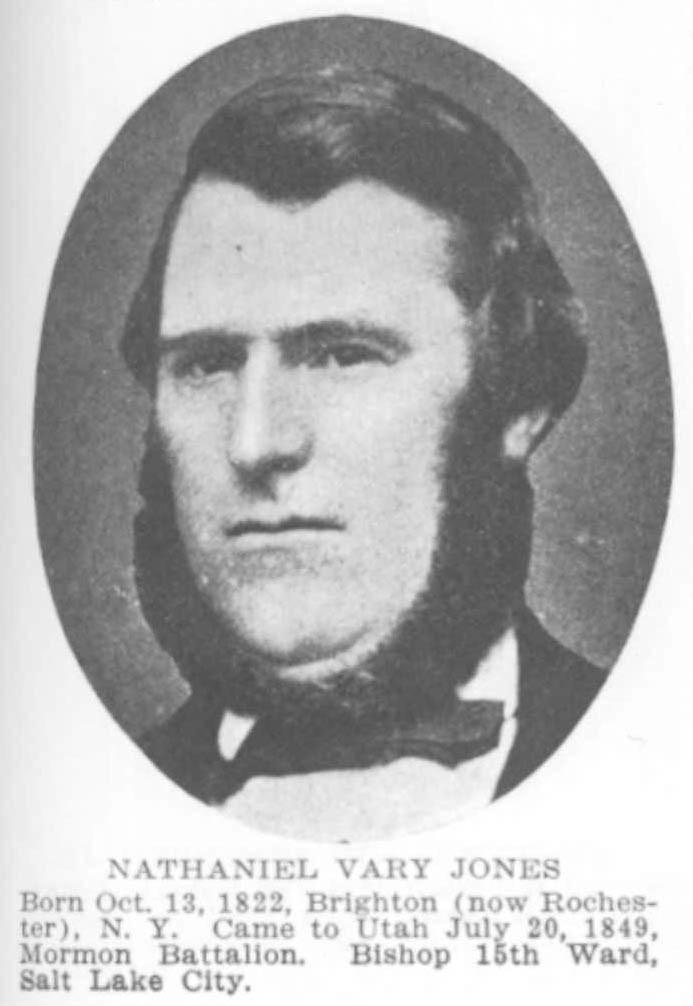 Nathaniel Vary Jones