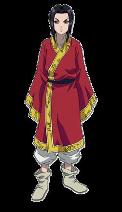 principe    Ei Sei