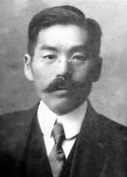 Haruki Lim