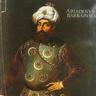 Theodoros Alexios Andreas
