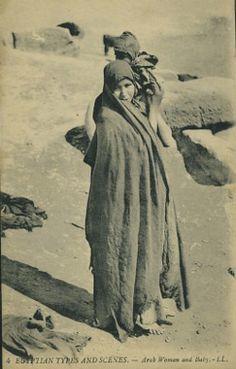 Ma'Muhd