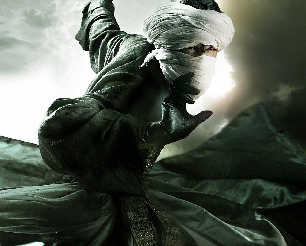 Az-zagayah