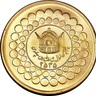 """Lucky"" Gold Coin"