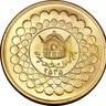 """""""Lucky"""" Gold Coin"""