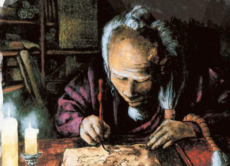 Shiba Tadashiro