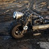 Wasteland Bike
