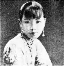 Pearl Li