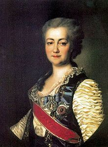 Lady Vernara