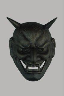Frida's Mask
