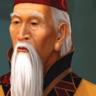 Ling Xu [Retired]