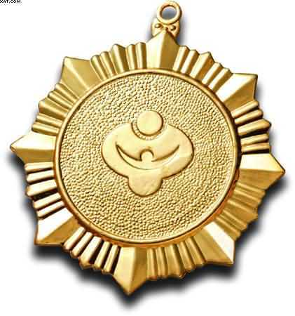 Phoenix Medal - Felucia