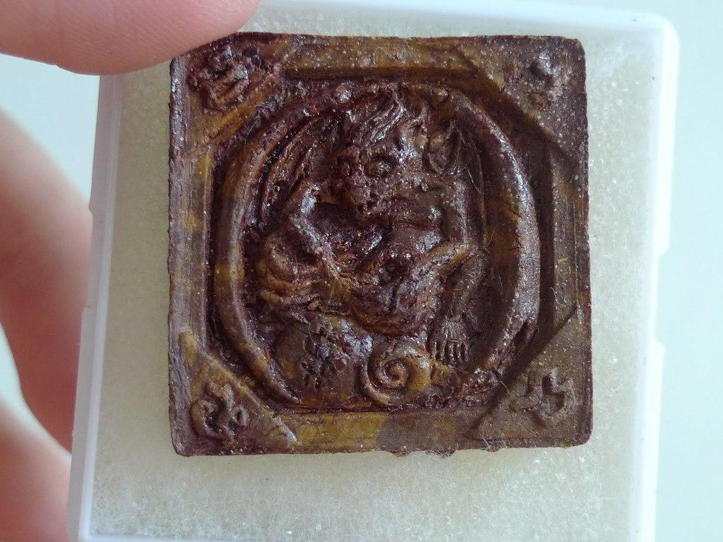 Demon Amulet