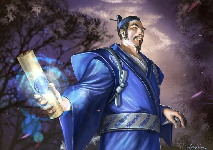 Lord Kuni Yoshimasa