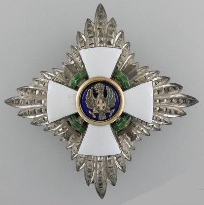 Phoenix Medal - Bespin