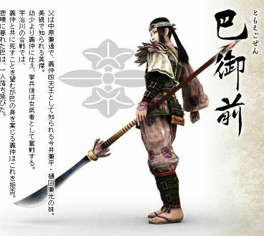 Akodo Hamako