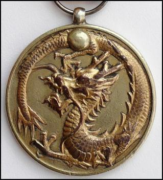Phoenix Medal - K'kayeh