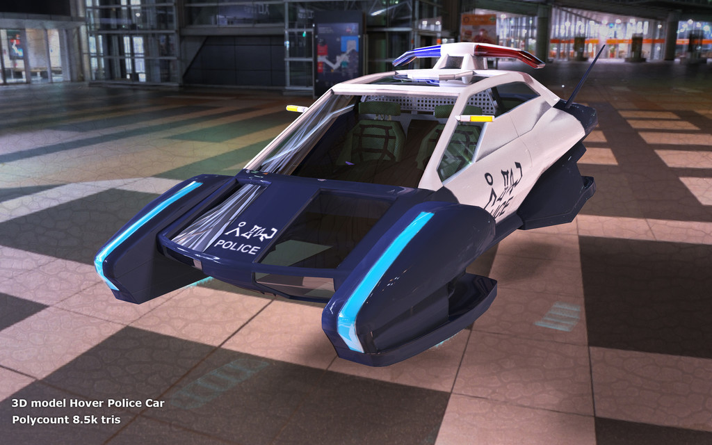 Aratech Patrol-9