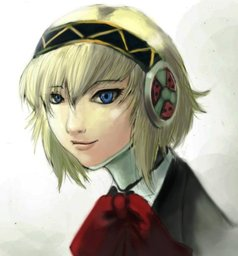 Aigis Bertess