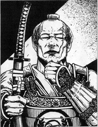 Doji Satsume