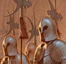 Garde Ephérienne