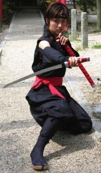 Akiko Ninube