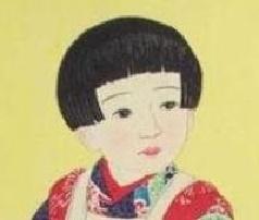 Kagami (鏡)