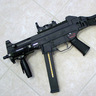 Ump 45 Submachine Gun