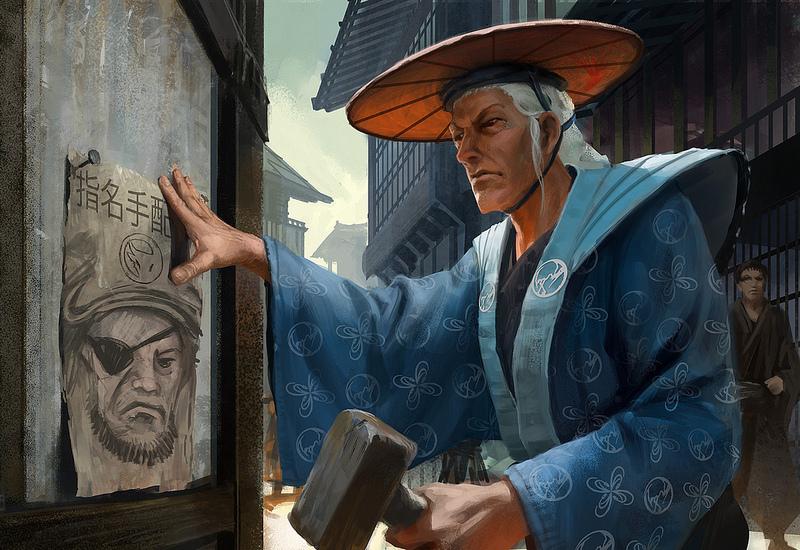 Doji Ueshiba