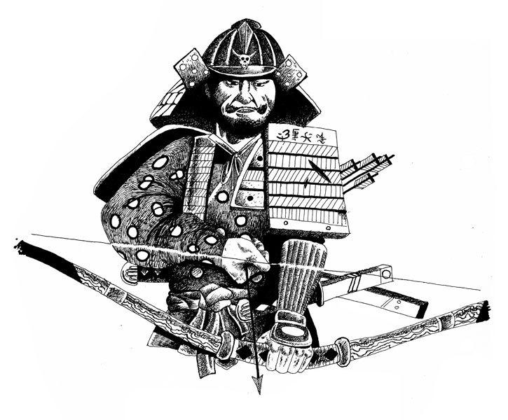 Lord Shoryuji
