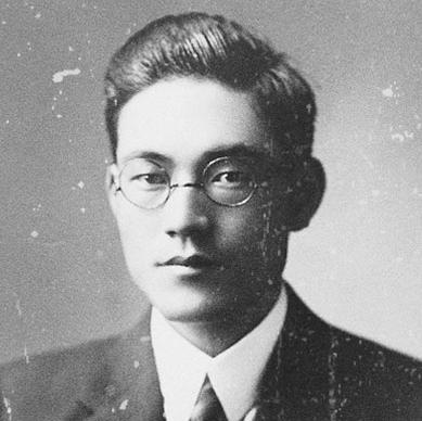 Takagi Horatio