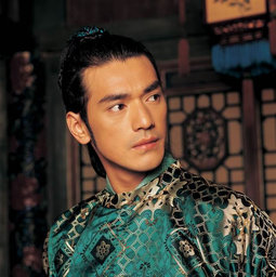 Prince Nakahiro