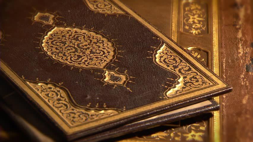 Asghar Alssahra Kitab