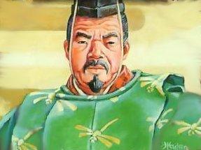 Abbot Fukai
