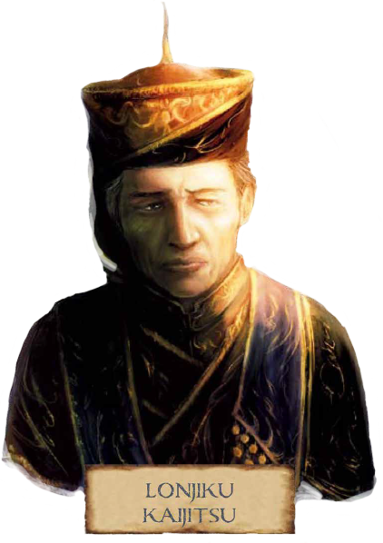 Lonjiku Kaijitsu