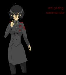 Wei Yi-Ting (魏翳婷)