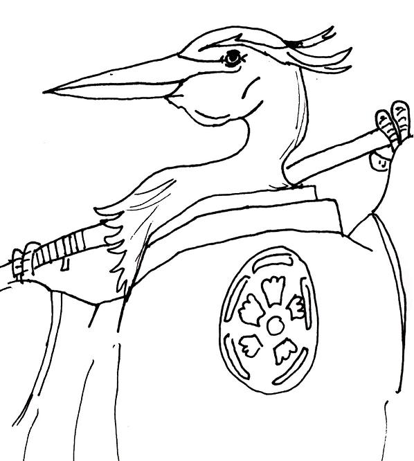 Elder Nazu