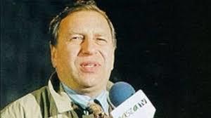 Jerzy Ryba, nadkomisarz