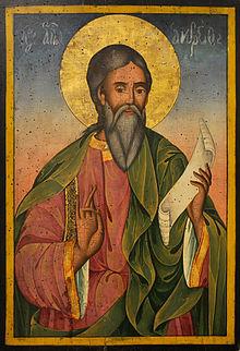 St. Calciper