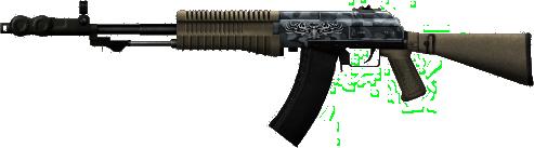 AN-94 Battle Rifle
