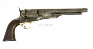 "Prototype Colt ""New Army"" Revolver"
