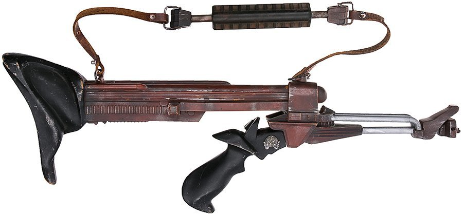 Disruptor Rifle