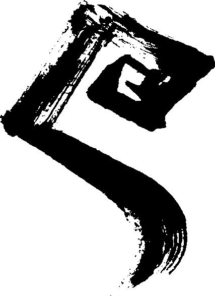 Ivory Serpent