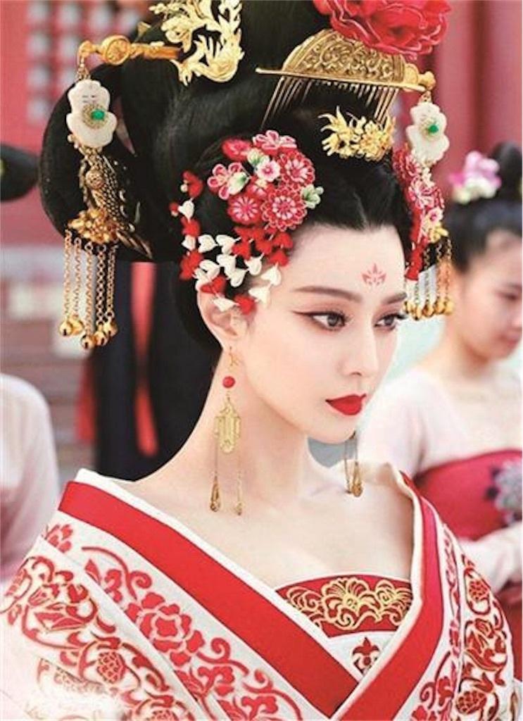 Princess Sayuri Akihito