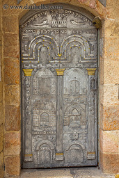 Door of House Madar
