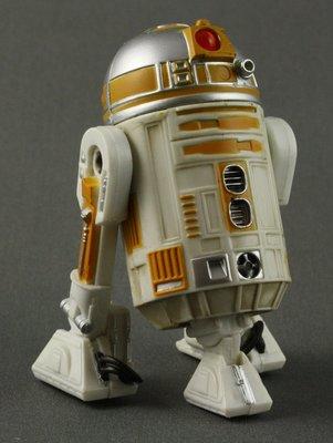 R2-FU