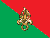 13th Provisional Company