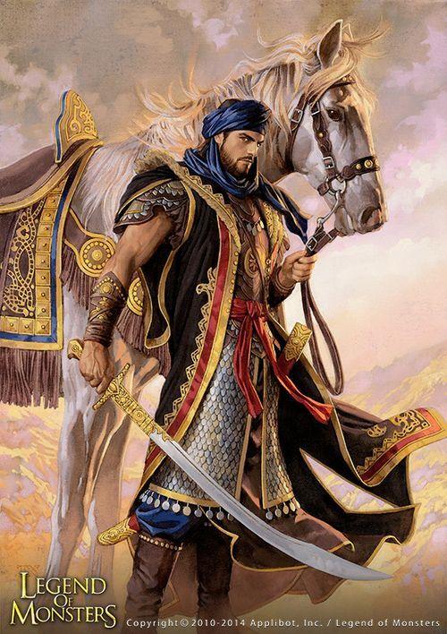 Crown Prince Zengi ibn Harun Qadib