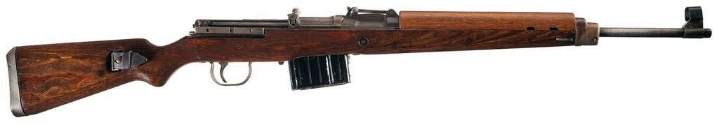 Komodo KAR-43 Rifle